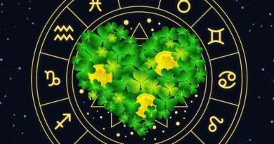 гороскоп на эту неделю